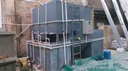 郑州电镀污水处理设备