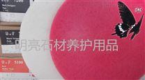 进口蝴蝶牌白黑红均有20寸抛光清洁石材翻新抛光垫耐磨耐用
