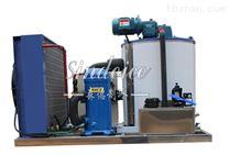 500公斤超市製冰機/0.5噸超市製冰機價格
