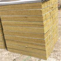 廠家直銷 岩棉複合板 保溫板 外牆防火岩棉板 質量可靠 價格低廉