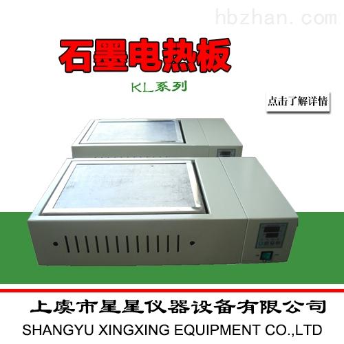 石墨电热板价格 石墨电热板产品结构