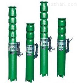 供应150QJ20-66/11深井泵
