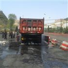 煤礦洗輪機