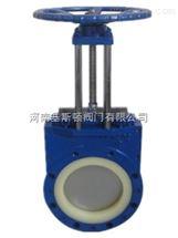 PZ73聚氨酯手动刀型闸阀