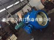 HS941X、HL941X活塞式电动多功能控制阀温州优质产品