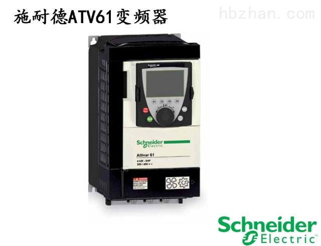 现货11kw变频器正品施耐德11kw变频器施耐德atv312器