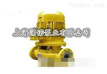 防爆衬氟管道离心泵GBF化工泵系列