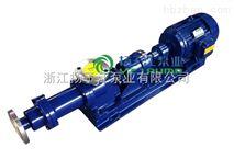 污泥泵 浓浆泵 工业泵 G型单螺杆泵 输油泵 膏体泵