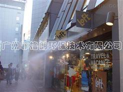 天津专业设计户外喷雾降温系统/自动化喷雾降温智能设备