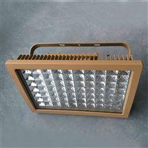 LED喷漆房防爆灯100w120w140w150w