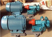 齿轮油泵KCB-55高粘度齿轮油泵