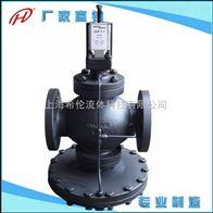 YD43H先导式超大膜片高灵敏度減壓閥