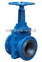 ZFW耐磨组合式矿浆阀