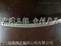 氯酸盐行业卧式双推离心机白钢筛网HR500
