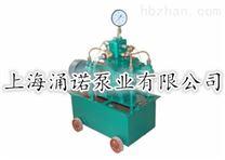 电动自动试压泵