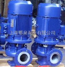 氟塑料化工管道泵