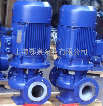 GBF氟塑料化工管道泵