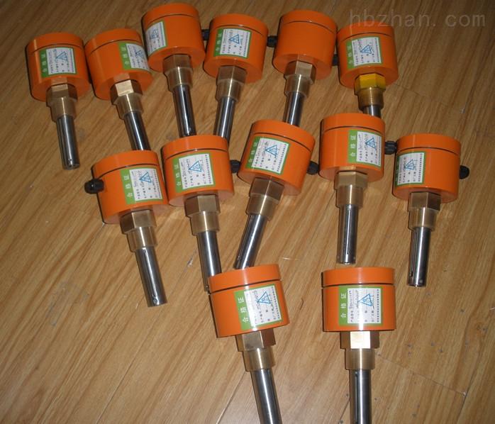 西安油混水信号器