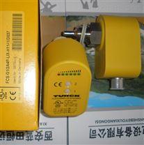 TURCK流量開關、FCS-G1/2A4-AP8X-H1141不鏽鋼冷卻回路監測