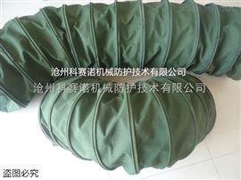 耐温耐氧化帆布伸缩布袋