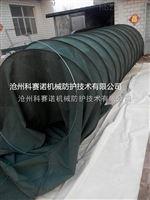 1500*1700水泥裝船機外防塵罩 帆布防塵伸縮布筒