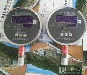 蜗壳尾水管进水压力MPM484ZL数字型压力变送控制器(西安蓝田恒远)