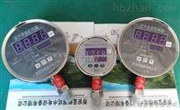 压力传感器MPM484ZL(0-30MPa)数字化压力/差压变送控制器