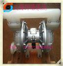 多用气动隔膜泵,QBK-20