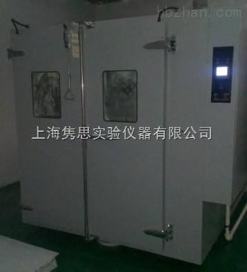 黑蒜液发酵机,液态黑蒜发酵设备