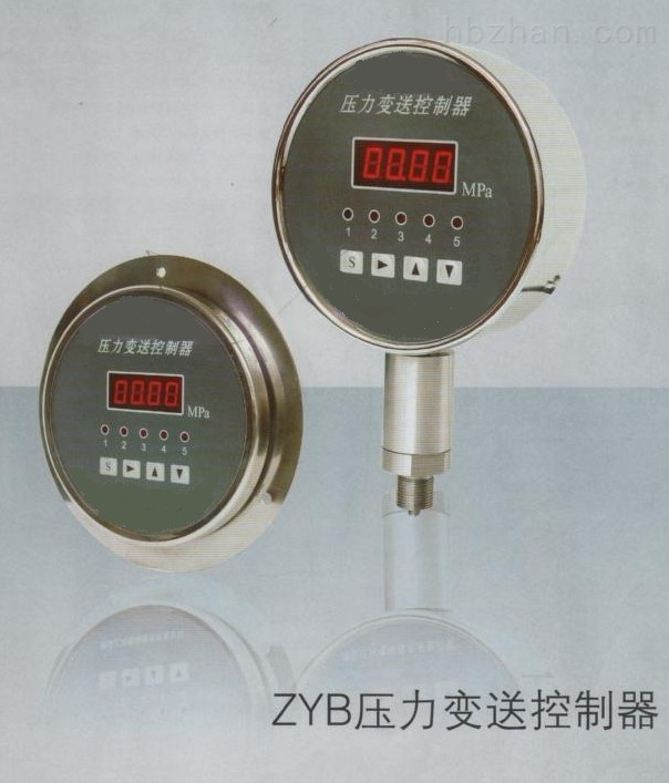 ZYB全电子结构压力变送控制器生产基地