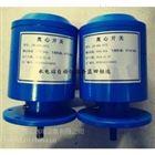 上海JSX-600机械转速信号保护装置合作商