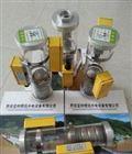 ZUXZUX液位信号计-水导轴承油箱测量元件