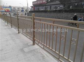 道路护栏.北京道路护栏.北京道路上安装的护栏