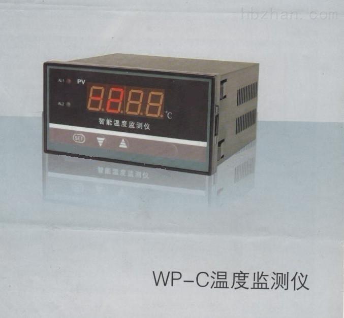 温控仪WP-C1-pt100智能温度监测仪技术参数