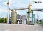 有机废气怎么治理,有机废气吸附装置