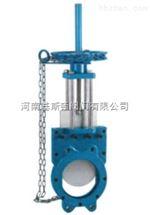 ZL73X链轮浆液阀-料浆闸阀