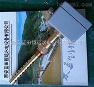 侧装式WI010油混水检测装置