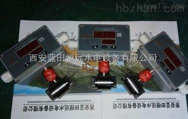 MDM460智能化多功数显差压控制器