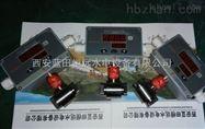 智能MDM460MPM460W多功能差压变送控制器