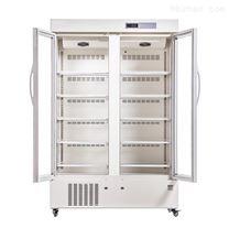 双开门医用药品冷藏柜