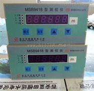 MSB9418工业现场液、压位测控MSB9418液位/压力测控仪