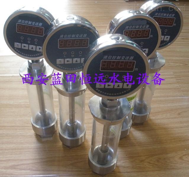 四川干式陶瓷压力测量WKD液位控制变送器