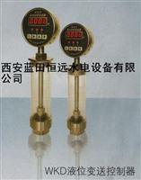 回油箱油位变送器WKD-200/1000液位变送控制器