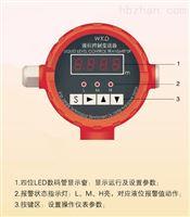 MSL磁致伸缩液位控制器