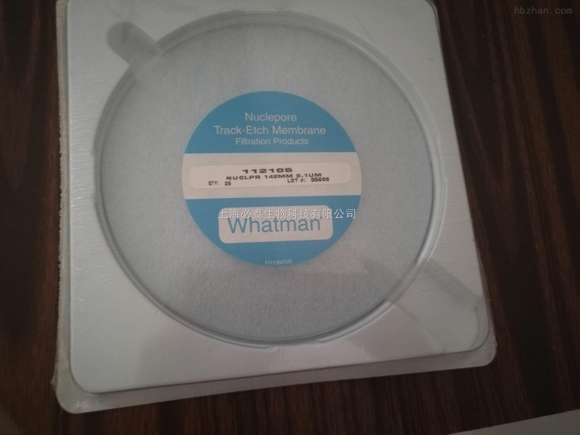 whatman聚碳酸酯膜112105