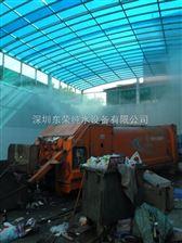 垃圾房除臭消毒设备