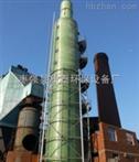 酸堿廢氣洗滌塔廠家