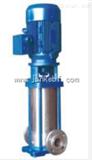 GDL立式多级管道泵厂家