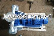 DBY/50型不锈钢防爆电动隔膜泵