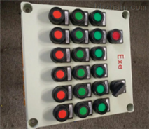 bxm-油田专用防爆配电箱定制防爆箱价格新型防爆外壳